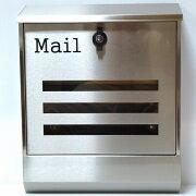 郵便受け メールボックス シルバー ステンレス