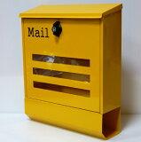 【送料無料】郵便ポスト 郵便受け 錆びない 大型メールボックス壁掛けイエロー黄色プレミアムステンレスポスト(yellow)