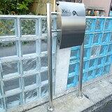 【送料無料】郵便ポスト郵便受けメールボックススタンドタイプ型ダイヤル錠付シルバーステンレス色プレミアムステンレス(silver)