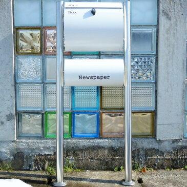 【送料無料】郵便ポスト 郵便受け 錆びない メールボックス スタンドタイプ ホワイト色 ステンレスポスト (white)