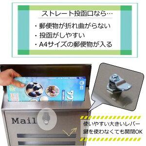 【送料無料】郵便ポスト郵便受けメールボックススタンドタイプホワイト白色ステンレスポスト(white)