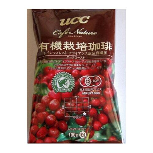 UCC上島珈琲 UCC CN有機+RA認証コーヒーダークローストSAS(粉)GF100g 50袋入り UCC302817000:インテリアの壱番館