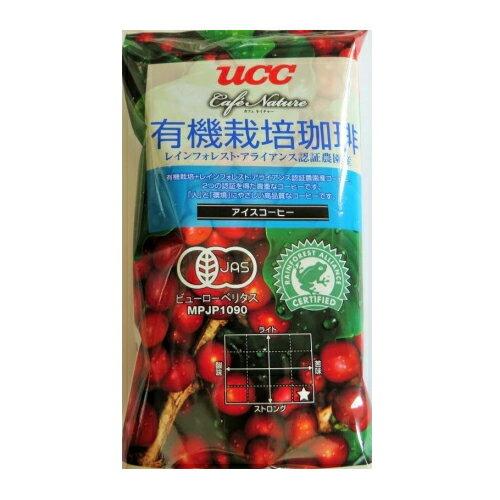 UCC上島珈琲 UCC CN有機+RA認証アイスコーヒーSAS(粉)GF125g 40袋入り UCC302818000:インテリアの壱番館