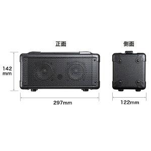 マイク付き拡声器スピーカー