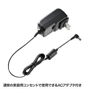サンワサプライマイク付き拡声器スピーカーMM-SPAMP