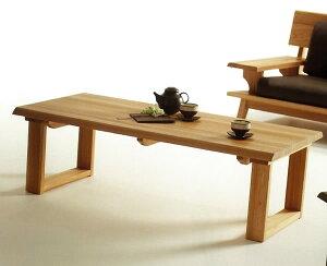 人にも環境にもやさしい家具シリーズ【古彩】★センターテーブルKO-CT120オイル塗装送料無料