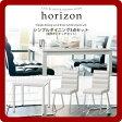 【送料無料】シック&スタイリッシュモダンシリーズhorizon(オリゾン)★シンプルダイニング3点セット(ホワイトチェアセット)