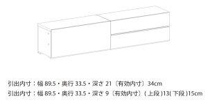 シングルホワイト棚付きヘッドタイプフレームのみ:大容量チェストベッド★every01(エブリー01):(ハイタイプ引出し1杯+引出し上下2杯)