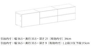 ダブルブラウンヘッドレスタイプフレームのみ:大容量チェストベッド★every02(エブリー02):(ハイタイプ3分割引出し1杯+引出し上下2杯×2)