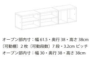ダブルナチュラル棚付きヘッドタイプフレームのみ:オープンシェルフベッド★every04(エブリー04):(ハイタイプ3分割オープン棚2マス+オープン棚可動棚付×2)