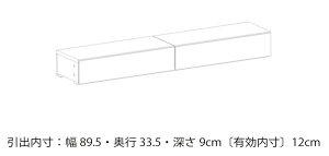 セミダブルブラウン棚付きヘッドタイプフレームのみ:引き出し+床下収納ベッド★every05(エブリー05):(ロータイプ2分割引出し1杯×2)