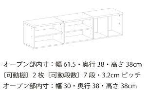 ダブルナチュラル棚付きヘッドタイプ三折マットレス付:オープンシェルフベッド★every04(エブリー04)ハイタイプ3分割オープン棚2+可動棚付x2