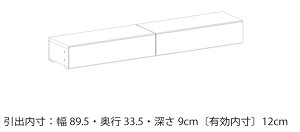 ダブルホワイト棚付きヘッドタイプ三折りマットレス付:引き出し+床下収納ベッド★every05(エブリー05):(ロータイプ2分割引出し1杯×2)