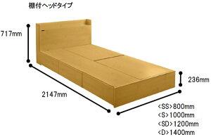 ダブルナチュラル棚付きヘッドタイプ三折りマットレス付:引き出し+床下収納ベッド★every06(エブリー06):(ロータイプ3分割引出し1杯×3)