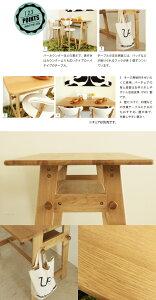 ハイテーブル130オーク無垢材北欧風ナチュラルカウンターダイニング★flemo(フレモ)おしゃれカフェ