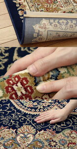 ネイビー(navy)240×330★トルコ製ウィルトン織りカーペット送料無料