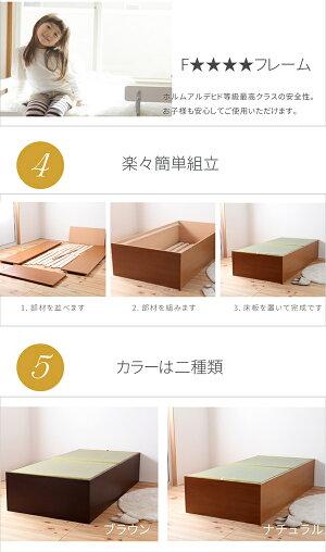 セミダブル:ブラウン:日本製天然い草張りベッド床下全面収納【dsnttmbed】ブラウン(brown)(和風)F4スター安心抗菌リラックス長物収納桐すのこ