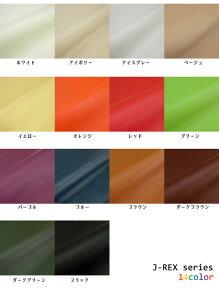 3人掛け:日本製14色展開極厚ウレタンリビングソファ【sephiro】(アーバン)三人掛け3Pトリプルワイドいすチェア椅子リラックスアームチェア