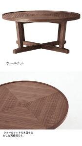 直径80:天然木アーバンナチュラルリビングテーブル【urbasta】ブラウン(brown)(ナチュラル)センターテーブルコーヒー円型円卓丸型サークル