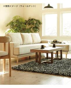 ウォールナット:1100x500:アーバンナチュラルリビングテーブル【urbasta】ブラウン(brown)(ナチュラル)センターテーブルコーヒーテーブル