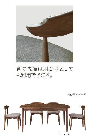 ウォールナット:カジュアルリビング天然木ダイニングチェアー【metareno】ブラウン(brown)(ナチュラル)イス椅子リビングチェアワークデスクチェア