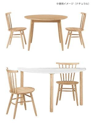 ブラック:カジュアルリビング天然木スポークチェア【klacket】ブラック(black)(ナチュラル)イス椅子リビングチェアワークデスクチェア食卓