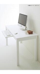 ホワイト:スマートカジュアルプライベートPCデスク【panit】ホワイト(white)パソコンSOHOワーキング机つくえ書斎勉強子供学習
