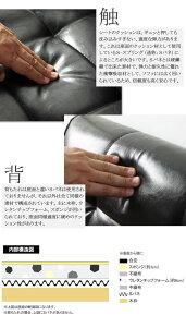 1人掛け:レトロモダンリビングソファー【oriele】ブラック(black)(アーバン)ソファ一人掛け1Pシングルアームチェア木肘北欧モダンアンティーク