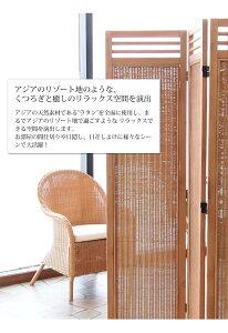 パイン:5連:モダンリゾート木製フレームラタン編スクリーン店舗・施設に【asianscreen】ブラウン(brown)(アジアン)パーテーション