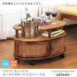 アジアンカジュアル ロータイプポットワゴンテーブル【ajilasta】 ブラウン(brown) (アジアン) 机 コーヒーテーブル サイドテーブル