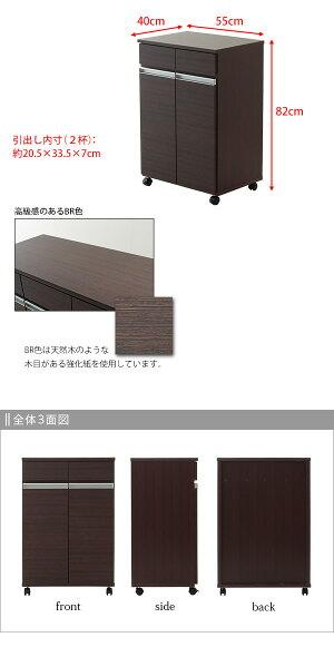 ダイニングダストボックスダストペールゴミ箱キッチン収納リビング収納カウンター:2ドア:ブラウン【mebile】ブラウン(brown)(アーバン)