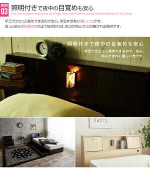 ダブルベッド収納付き引出し付きコンセント付マットレスセット照明ライト:D:ポケットコイルマットレス付き【aploy】(ナチュラル)