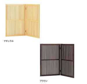 和風衝立1200W900H和風衝立業務用家具:woodjapaneseシリーズ★アサキ送料無料ナチュラル(natural)、ブラウン(brown)(和風)