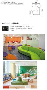 一人掛ロビーチェア/ソファー業務用家具:sofa/lobbyシリーズ★エインティ送料無料完成品日本製受注生産別張品