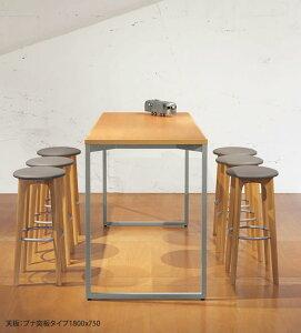 1500x900テーブル天板のみ業務用家具:tabletopシリーズ★ブナ木縁メラミン天板天厚28送料無料日本製受注生産