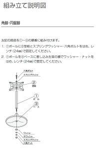 テーブル脚のみベース直径400テーブル用パーツ業務用家具:tablelegシリーズ★タイプHS送料無料日本製受注生産