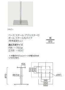 テーブル脚のみシルバーテーブル用パーツ業務用家具:tablelegシリーズ★タイプCEV送料無料日本製