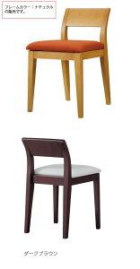 ダイニングチェアー椅子イス★リフージナチュラル業務用家具シリーズWOODEN(ウッド)送料無料店舗施設コントラクト