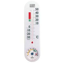 【クーポン配布中】EMPEX 生活管理 温度・湿度計 壁掛用 TG-2451 クリアホワイト