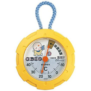 EMPEX 湿度計 家族de快適計シリーズ 赤ちゃん専用 温度計 CM-6464