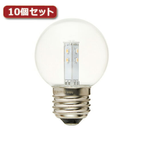 【マラソンでポイント最大35倍】YAZAWA G50形LEDランプ電球色E26クリア10個セット LDG1LG503X10