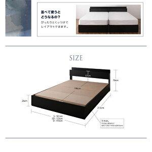 収納ベッドセミダブル【Bscudo】【ポケットコイルマットレス:ハード付き】ブラック棚・コンセント付き収納ベッド【Bscudo】ビスクード
