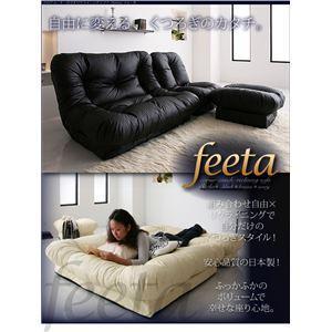 【】フロアコーナーカウチリクライニングソファ「feeta」フィータブラウン