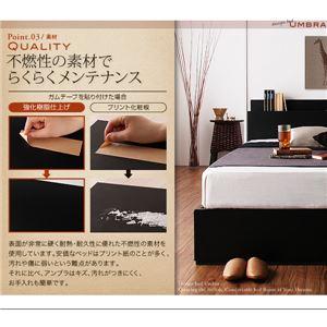 収納ベッドセミダブル【ポケットコイルマットレス:ハード付き】ブラック棚・コンセント付き収納ベッド【Umbra】アンブラ
