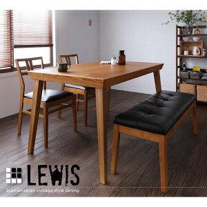 【代引不可】天然木北欧ヴィンテージスタイルダイニング【LEWIS】ルイス】テーブル(W135)