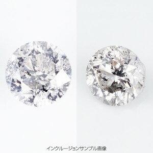 PT9001.5ctダイヤピアス(鑑別書付き)