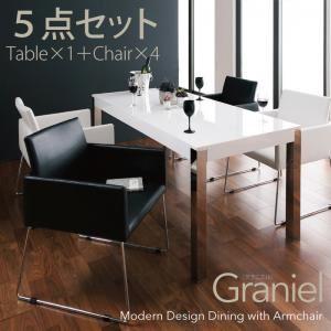 【代引不可】モダンデザインアームチェア付きダイニング【Graniel】グラニエル5点セット(テーブルカラー:ホワイト)(チェアカラー:ブラック×キャメル)【送料無料】