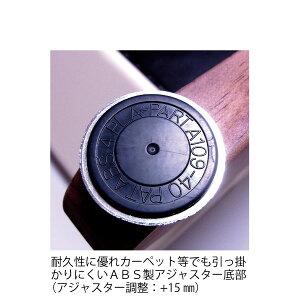 スツールアジャスター付きホワイト(布:ブラウン】ABS)【Mona.Dee】モナディーWAS01S