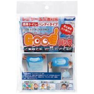 (まとめ買い)フジ携帯トイレハンディタイプ【×80セット】