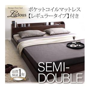 ベッド, ベッドフレーム  Lucious: Lucious